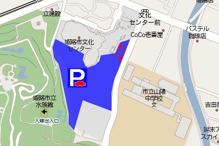 文化センター南駐車場マップ画像