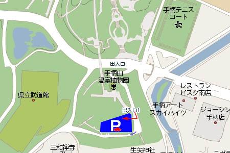 温室植物園前駐車場マップ画像