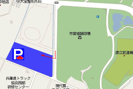 野球場西駐車場マップ画像