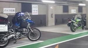 大手前公園地下駐車場画像3枚目