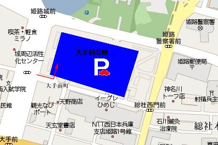 大手前公園地下駐車場マップ画像