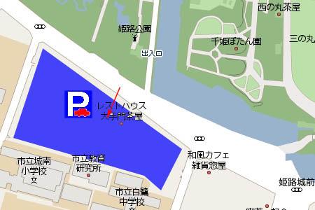 大手門駐車場マップ画像