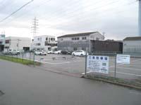 三条駐車場画像
