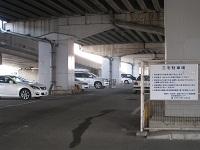 三宅駐車場画像1枚目