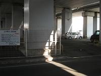 三宅第3駐車場画像1枚目