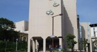 姫路市市民会館の画像