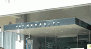 城乾市民センターの画像