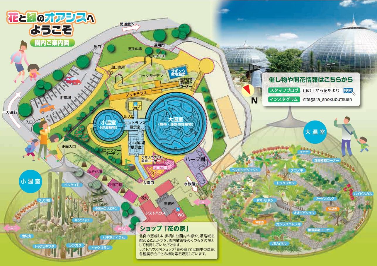 園内マップ(日本語)