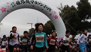 スポーツイベントの開催の画像