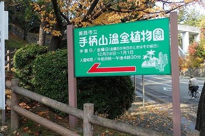 「手柄駅」からの道順画像4枚目