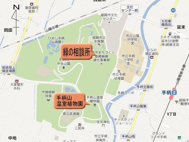 植物園と緑の相談所の位置関係図