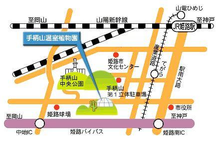 手柄山温室植物園近隣マップ画像