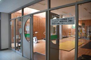 姫路市立花北体育館トレーニングルーム画像