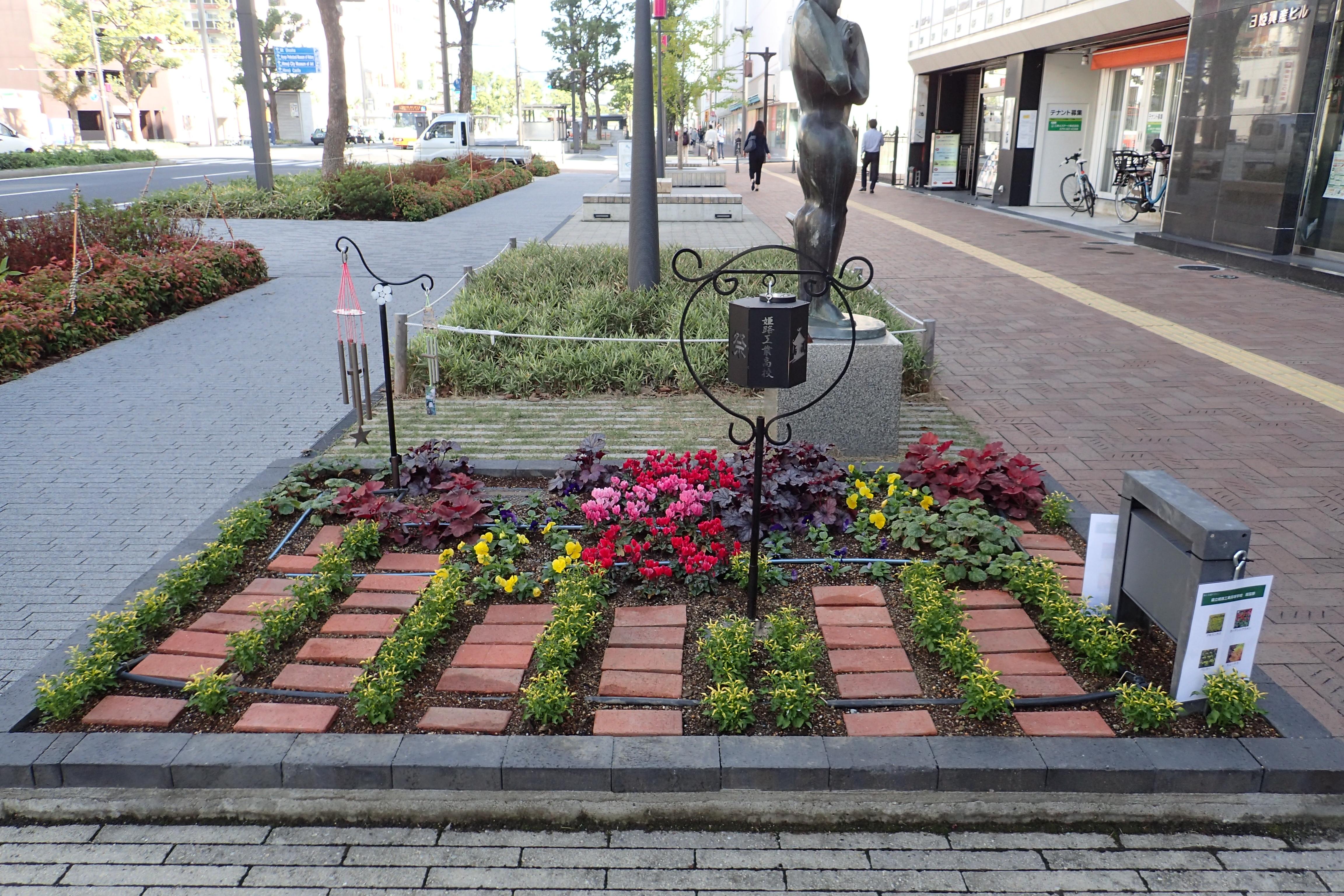 大手前通り市民花壇画像