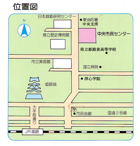 中央市民センター案内図