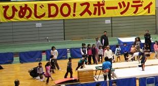 スポーツイベントイメージ画像