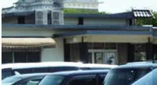 駐車場管理事業の画像