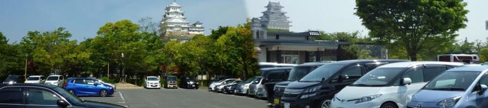 駐車場管理事業のイメージ画像