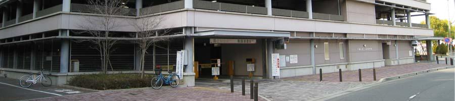 手柄山第1立体駐車場イメージ画像