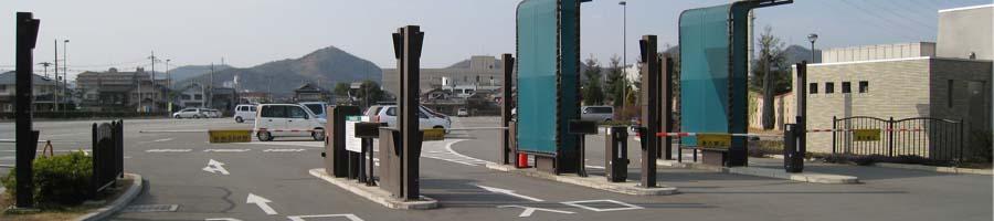 野球場西駐車場イメージ画像