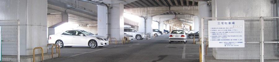三宅第2駐車場イメージ画像